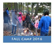fall-camp-2016-fw